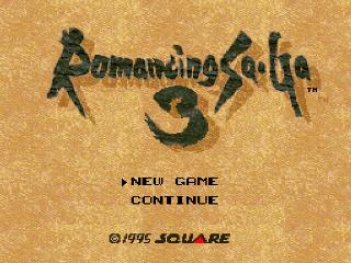 Screenshot Thumbnail / Media File 1 for Romancing SaGa 3 (Japan) (Rev 1) [En by Mana Sword v0.30]